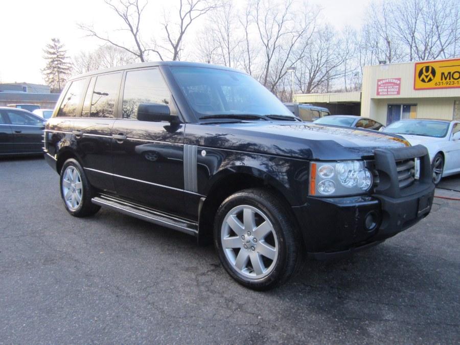 Range Rover In Long Island Traffic